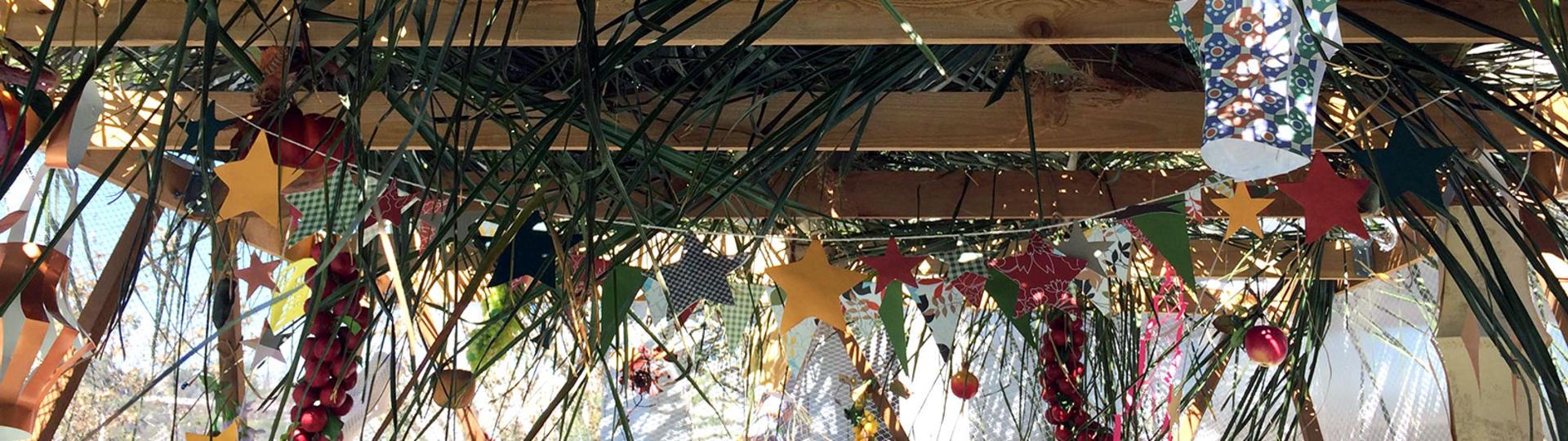 Skirball Cultural Center Holiday Installation