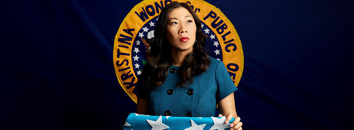 Kristina Wong for Public Office