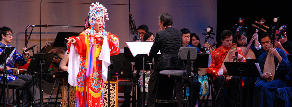 Los Angeles Chinese Music Ensemble